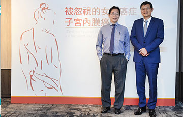 TSH Biopharm launches Guzip's Mpap Test, a new endometrial cancer screening test, from May in Taiwan
